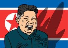 September 06, 2017: Hand drawn portrait of the smilling leader of North Korea Kim Jong-un. September 06, 2017: Hand drawn portrait of the smilling leader of Royalty Free Stock Images