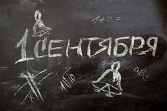 1 September the inscription on chalk blackboard Stock Images