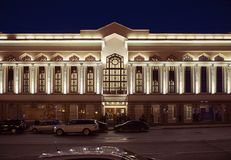 Kazan, Russia, september,concert hall. 15 September 2016 Kazan, Russia. Big concert hall named after Saydashev Royalty Free Stock Images