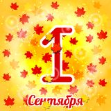 1 September. Knowledge Day in Russia. Text in Russian - September 1. Maple leaves, Gold background. Bright design for posters and. 1 September. Knowledge Day in stock illustration