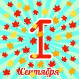 1 September. Knowledge Day in Russia. Text in Russian - September 1. Maple leaves, rays from the center. Bright design for posters. 1 September. Knowledge Day in stock illustration
