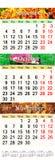 September Oktober en November 2017 met gekleurde beelden in vorm van kalender Royalty-vrije Stock Afbeeldingen