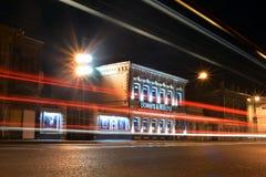 15. September 2017 Samara, Russland-Nachtstraße mit Lichtern Stockbild