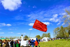 September, 16 2017, Tula, Russia - The International Military and Historical Festival `Kulikovo Field`: flag of the USSR Royalty Free Stock Photo