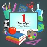 1 september vectorillustratie met schoollevering Royalty-vrije Stock Afbeelding