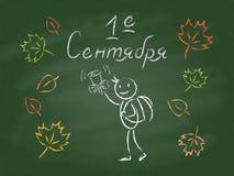 1 september Vectorillustratie van groen bord Royalty-vrije Stock Afbeelding