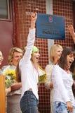 1. September Wissens-Tag in der russischen Schule Tag des Wissens Erster Tag der Schule Stockfoto