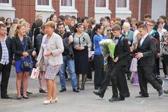 1. September Wissens-Tag in der russischen Schule Tag des Wissens Erster Tag der Schule Lizenzfreie Stockbilder