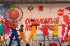 9 septembre 2018, la Russie, St Petersburg, St Petersburg, représentation de groupe de danse de la jeunesse photos libres de droits