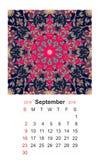 septyczny Kalendarz dla 2018 rok na indyjskim ornamentacyjnym tle mandala ilustracja wektor