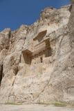 Sepultura do rei Daeiros perto de Persepolis Fotos de Stock Royalty Free