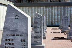 Sepultura em massa para os soldados em Lipetsk, Rússia Fotografia de Stock