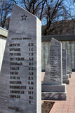 Sepultura em massa para os soldados em Lipetsk, Rússia Imagem de Stock Royalty Free