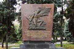 sepultura maciça do Bas-relevo de internationalists dos soldados do Secon imagem de stock royalty free