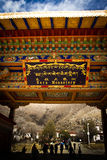 Sera Monastery entrance, Lhasa, Tibet Royalty Free Stock Photography