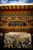 Sera Monastery entrance, Lhasa, Tibet Royalty Free Stock Photography