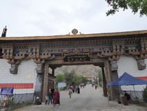 Sera Monastery Tibet Buddhism stock photos