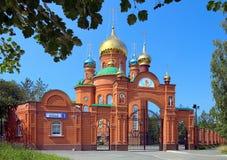 Seraphim of Sarov Church in Yekaterinburg, Russia Stock Image