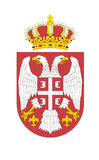 Serbia coat of arms Royalty Free Stock Photos