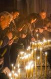 Serbia Orthodox Christmas Stock Photo