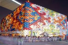 SERBIA Pavilion,Expo 2010 Shanghai. China royalty free stock photography