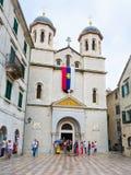 The Serbian church stock photography