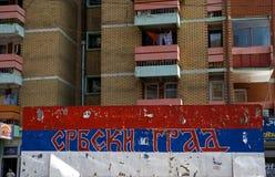 Serbian city sign in Mitrovica, Kosovo. Serbian city shows the Serbian pride in Mitrovica, Kosovo royalty free stock image
