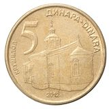 Serbian Dinar Coin. 5 Serbian Dinars with the Image of the Monastery of Krushedol Isolated on White Background royalty free stock images