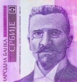 Serbian 50 dinar currency banknote, close up. Serbia money RSD c. Ash, macro view, portrait of Stevan Mokranjac royalty free stock images