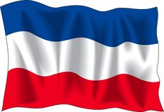 Serbian flag Royalty Free Stock Photography