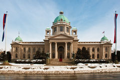 Serbian National Assembly Royalty Free Stock Photography