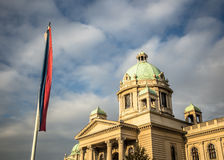 Serbian National Assembly building Stock Photography