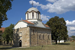 Serbian orthodox church, Gusterica, Kosovo Royalty Free Stock Image