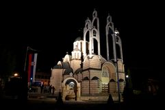 Serbian Orthodox Church. At night stock image