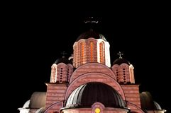 Serbian Orthodox Church. At night royalty free stock photo