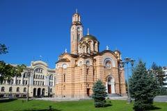 Serbian Orthodox Church and town hall in Banja Luka, Bosnia and Herzegovina. Royalty Free Stock Image