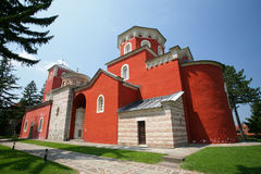 Serbian Orthodox Monastery Royalty Free Stock Photography
