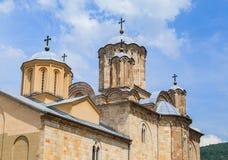 Serbian Orthodox monastery Manasija. Also known as Resava, near Despotovac, Serbia, The church is dedicated to the Holy Trinity Royalty Free Stock Photography