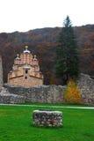 Serbian Orthodox monastery Ravanica Stock Photos