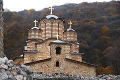 Serbian Orthodox monastery Ravanica Stock Images