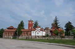 Serbian Orthodox Monastery Zica,. Kraljevo Stock Image