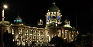 Serbian parliament building Stock Images