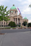 Serbian Parliament building  Belgrade Serbia Europe Royalty Free Stock Images