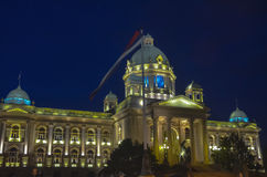SERBIAN PARLIAMENT AT NIGHT Royalty Free Stock Photos