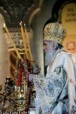 Serbian Patriarch Irinej Stock Photos