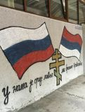 Serbian-Russian graffiti in Belgrade, Serbia. Streetart royalty free stock photo