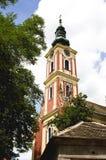 Serbische Kirche in Szentendre Lizenzfreie Stockfotos