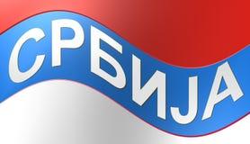 Serbisk flagga, illustration Royaltyfri Bild