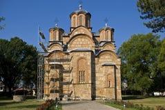 Serbisk ortodox kloster, Gracanica, Kosovo royaltyfri foto