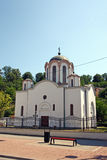Serbisk ortodox kyrka, Pozega, Kroatien Royaltyfria Bilder